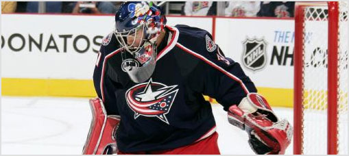 Columbus Blue Jackets Inside Shots 2008-11-27